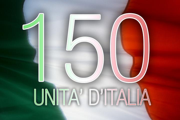 bandiera-150-anni-unita-italia