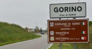Gorino